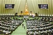 اعلام وصول نامه معرفی سه وزیر پیشنهادی در مجلس