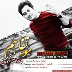 Behnam Safavi - Sooe Tafahom_0