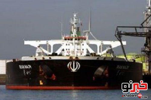 واکنش ایران به توقیف نفتکش در چین چه بود؟