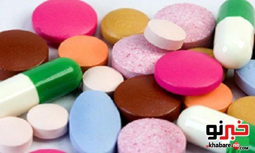 """تولید داروی خوراکی برای بیماران """"ام اس"""""""