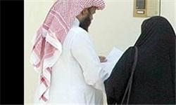 ثبت ۳ مورد طلاق در عربستان در هر یک ساعت