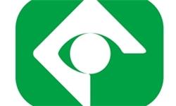 خبرگزاری فارس: مناظره نرخ سود بانکی فردا از شبکه یک سیما پخش میشود