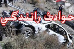 مرگ ۷۷۰۶ ایرانی در تصادفات رانندگی