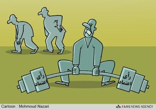 کاریکاتور: قهرمان وزارت ورزش کیست؟