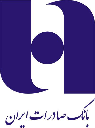 اعلام نتایج آزمون کتبی استخدامی بانک صادرات ۱۳۹۴
