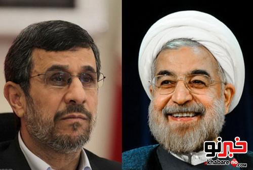 تفاوت روحانی با احمدی نژاد از منظر صدا و سیما!