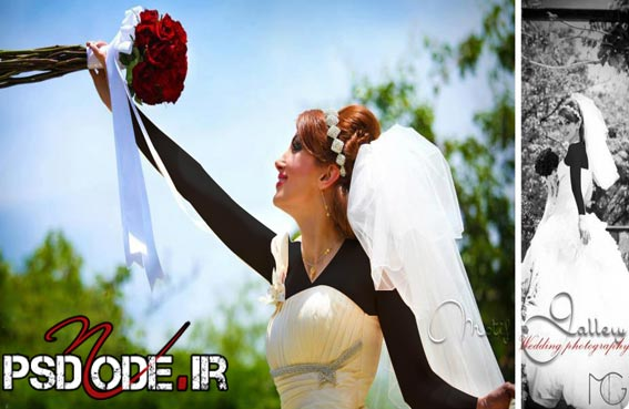 باغ عروسي خوب
