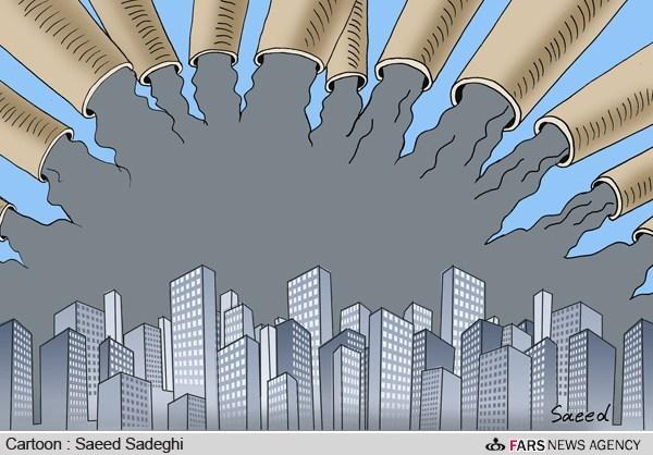 ورود روزانه ۱۲۰۰ تن آلاینده به هوای تهران!/ کارتون: سعید صادقی