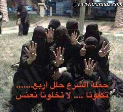 تبلیغ زنان عرب در رسانه ها خبر ساز شد + تصویر