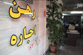 """ثبت بیش از یک میلیون """"قرارداد"""" در استان تهران"""