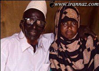ازدواج دختر جوان با پیرمرد 112 ساله + تصویر