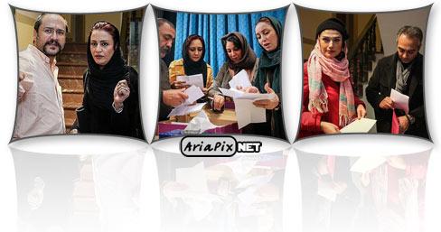 عکسهای مجمع عمومی بازیگران خانه سینما