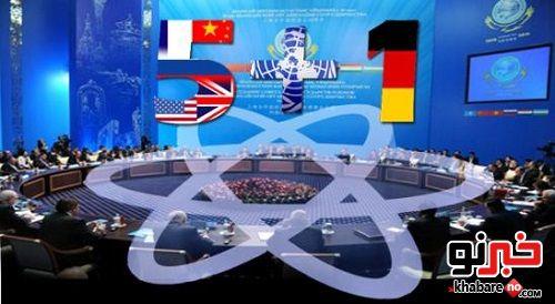 پیشنهاد ۲۰ میلیارد دلاری ۱+۵ به ایران