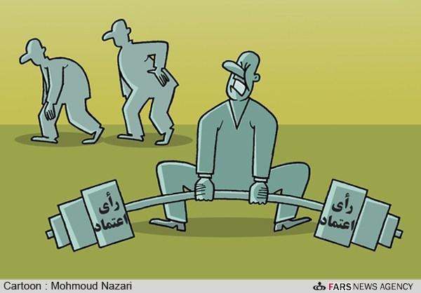 کاریکاتور: قهرمان وزارتخانه ورزش کیست!