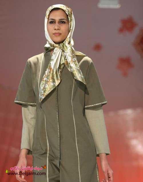 شوی لباس خانمهای ایرانی (قسمت اول)