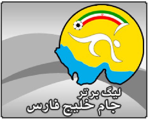 لیست سیاه هفته نوزدهم لیگ برتر