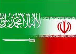 اخبار روابط ایران و عربستان