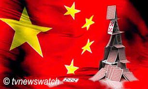 """افزایش مجدد نرخ بهره بین بانکی در """"چین""""/ کابوس بحران """"نقدینگی"""" دوباره آغاز شد"""