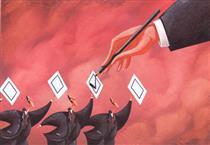 بانک های دولتی به حاشیه رفتند, مردم بانک های خصوصی را ترجیح می دهند