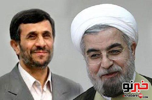 روحانی برای مناظره با احمدی نژاد شرط گذاشت