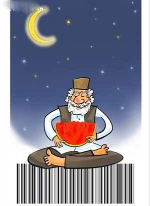 عکس کاریکاتور های شب یلدا – بخند
