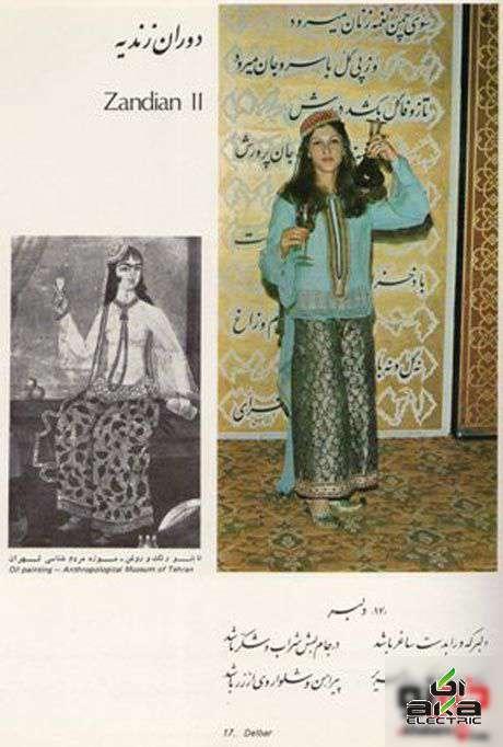 پوشش زنان ایران در گذر زمان+تصاویر