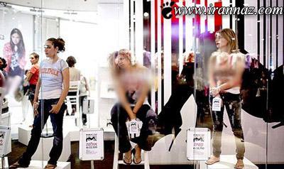 فروش بی شرمانه ی زنان در اسرائیل + تصویر