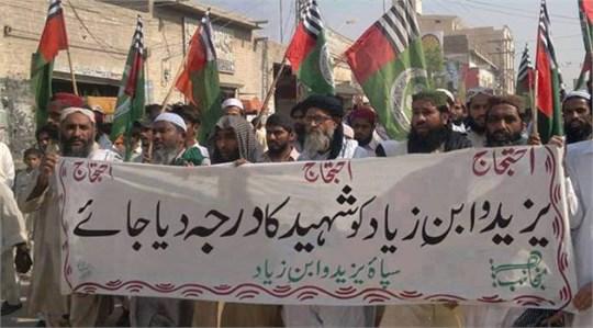 عکسی جالب از راهپیمایی هوادارن یزید و ابن زیاد! /عکس