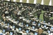 مخالفت با سلب یک فوریت طرح ممنوعیت به کارگیری و اشتغال بازنشستگان در مشاغل اجرایی و ستادی