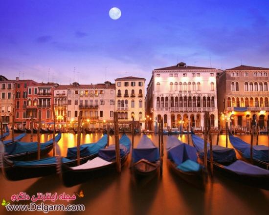 ونیز ایتالیا شهری بر روی آب