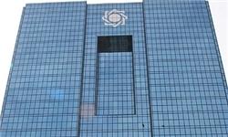 بانک مرکزی: ادعای بابک زنجانی دروغ است/ طلب وزارت نفت به قوت خود باقی است