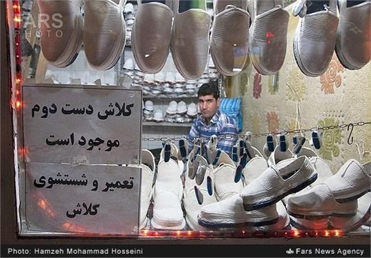 مغازه ای در کرمانشاه که کلاش دست دوم میفروشد!