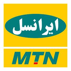 MTN Irancell New Logo. Web Final 25 May 09.jpg