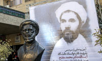 سردیس شهید مفتح در دانشگاه تهران رونمایی شد