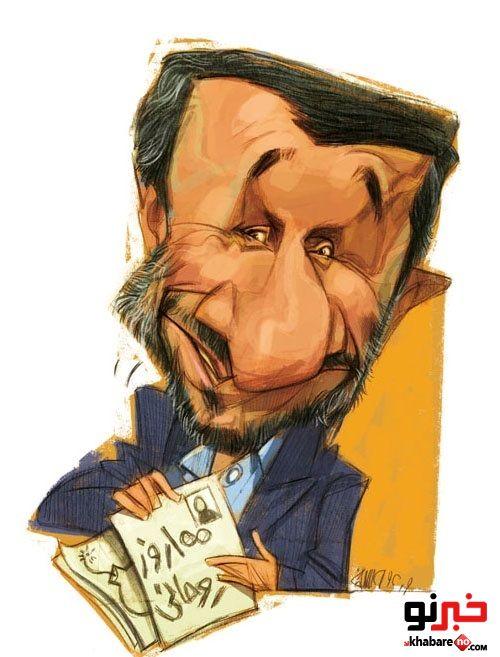 طنز: پیش نیازهای مناظره با احمدی نژاد