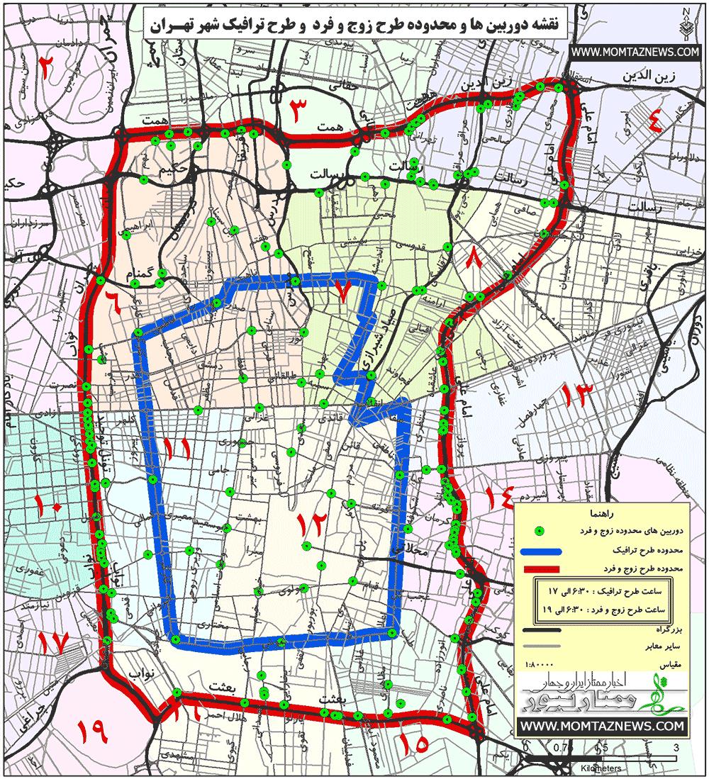 نقشه محدوده طرح ترافیک تهران و محدوده طرح زوج و فرد مرداد ۹۹