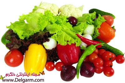 خواص سبزیجات مختلف و فواید سبزیجات پخته