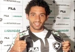 بازیکن برزیلی مدنظر استقلال کیست؟