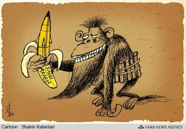 قانون تروریست های سوریه