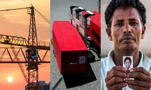 """افزایش تلفات """"کارگران نپالی"""" در قطر"""