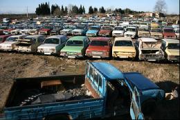 خودروهای دولتی کیلویی چند؟