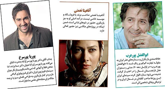 fun40_www.jahaniha.com_5