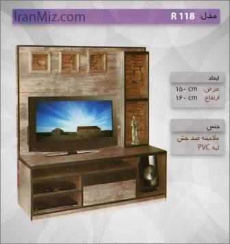 "قیمت انواع ""میز تلویزیون""+جدول و تصاویر"