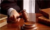 آخرین جزئیات پرونده اختلاس از بیمه ایران و استانداری تهران
