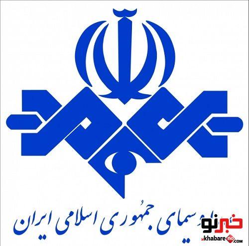 کدام عضو کابینه روحانی رئیس صدا و سیما میشود؟