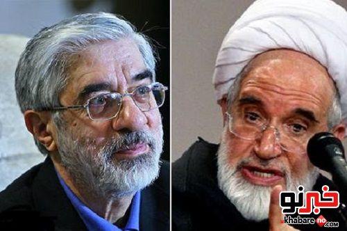 درخواست وزارت خارجه آمریکا برای رفع حصر موسوی و کروبی