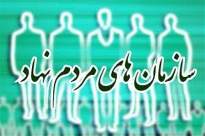قانونمند شدن سازمانهای مردمنهاد مهمترین مطالبه آنان در دیدار با دکتر روحانی است