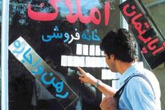 قیمت اجاره آپارتمان های زیر ۴۰ متر در تهران