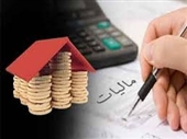 ارائه به موقع اظهارنامه مالیاتی شرط برخورداری از معافیت مالیاتی شد