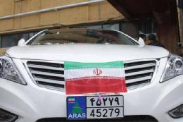 صدور مجوز مرخصی خودروهای پلاک ارس